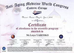 Сертификат Anti-Aging Medicine World Congress